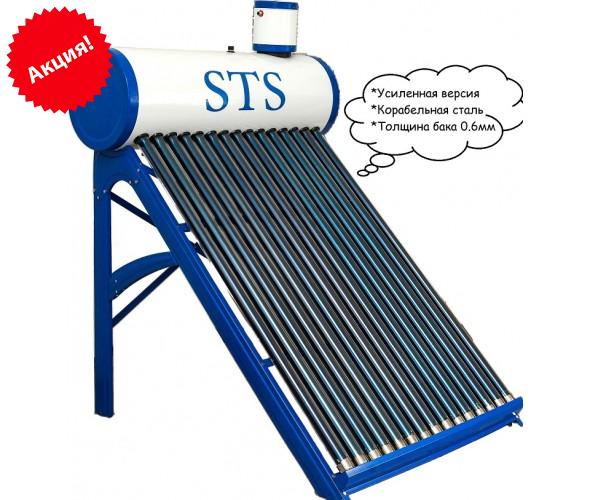 Гелиосистема: Солнечный коллектор термосифонный STS КС-150L-15