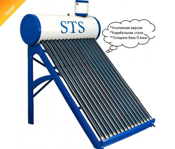 Солнечный коллектор напорный термосифонный STS Одесса купить недорого