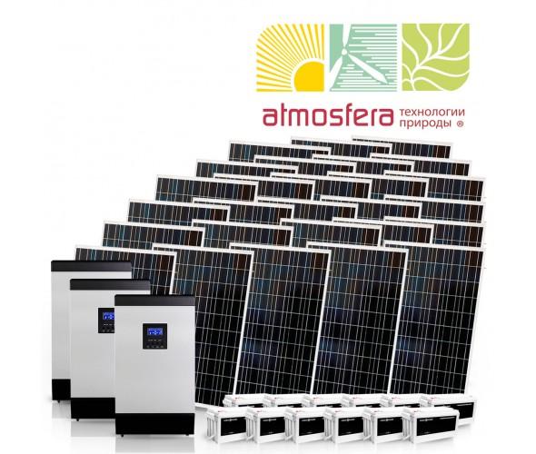 Автономная солнечная электростанция 5 кВт - ОДЕССА